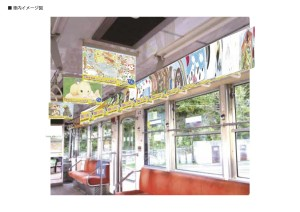 tram_image